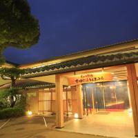 Shimoda Central Hotel