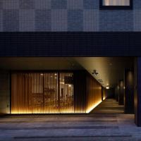 京都八條口相鐵弗雷薩經濟型酒店
