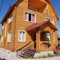 Guest house Ozernaya