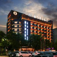 Lanmei Boutique Hotel West Station Branch Lanzhou (Lanzhou City Center Branch)