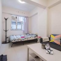 Lan Kwai Fong Cozy Studio