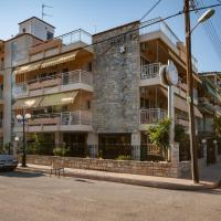 Ikaros Apartments