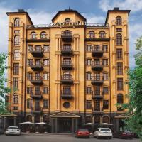 Отель Курортный
