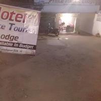 hotel prince tourist lodge