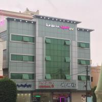 Layaly Al Masyaf Furnished Apartments