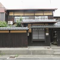 Nishino Kyouharamachi no Ie