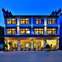 QINGYI Design Hotel