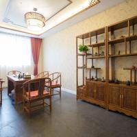 Jialan Party Apartment