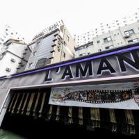 Ramang Hotel