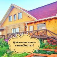 Хостел Дивный Сад