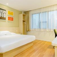 Hanting Hotel Shanghai Anting Motor City