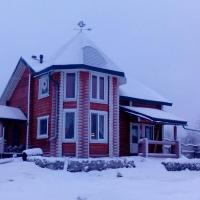 Guest House on Naberezhnaya Street