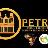 Petra Lodge