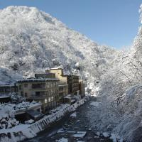 Hotel Ogawa