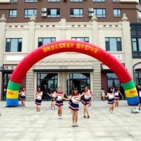 Ruige Hotel Harbin Songbei