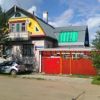 Guest house na Atlasova 31