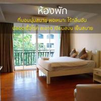 Sunsmile Pattaya