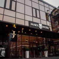 Отель Маркс