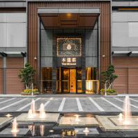 The Mulian Urban Resort Hotels Chengdu