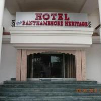 The Ranthambhore Heritage