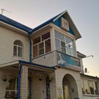 Отель Бежин луг