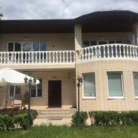 Дом для Отдыха «ДАЧА»