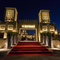 Qasr Al Sultan Boutique Hotel