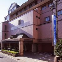 Hotel Sainthill Nagasaki