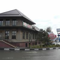 Гостиница АКСУ