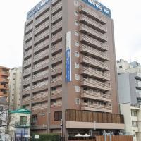 Dormy Inn Tokyo Hatchobori Hot Spring