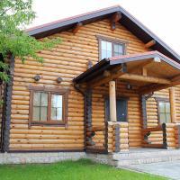 Guest House Lyubyatovo