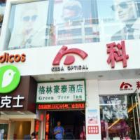GreenTree Inn Gansu Lanzhou Zhangye Road Pedestrian Street Express Hotel
