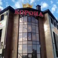 Мини-отель Корона