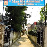 Maa Ka Aanchal