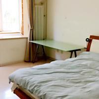 San Yuan Qiao Apartment