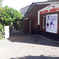 Hostel Klyuch