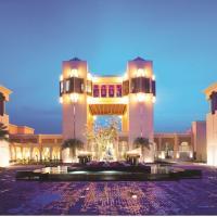 Al Areen Palace & Spa Bahrain