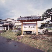 Hotel Shiiya