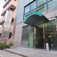 Kobe City Gardens Hotel (Formally Hotel Kobe Shishuen)