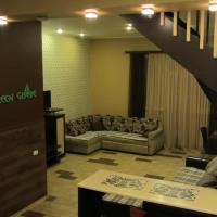 Green Glade Town House