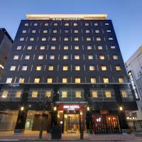 APA八丁堀站南酒店
