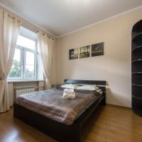 Arbat Luxe Apartment