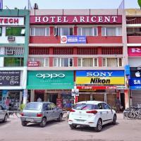 Hotel Aricent