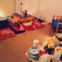 Guesthouse Nagasaki