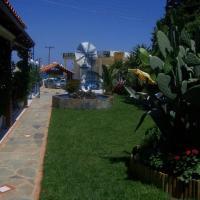 Villa Kanetos