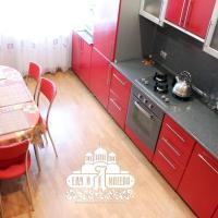 Апартаменты Еду в Дивеево