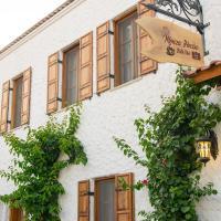 Monza House Otel