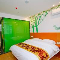 Vatica Jiangsu Xuzhou Jianguo Road Xuanwu Market Hotel