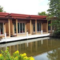 Best House Resort
