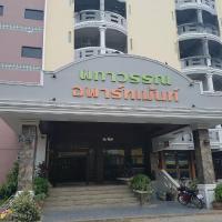 Phakawan Apartment